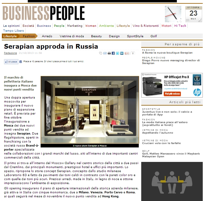 Serapian Moscow gallery_business people